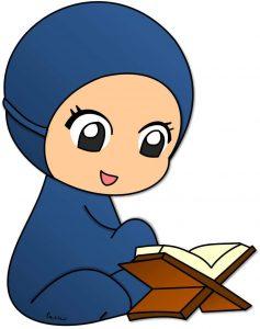 tahfiz clip art 1