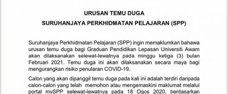 Panduan Upload Dokumen SPP Secara Online