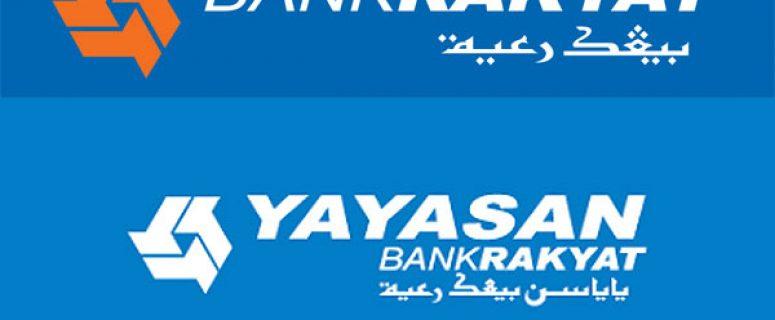 PPBU Bank Rakyat
