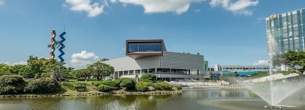 8 Biasiswa Pelajar Malaysia Universiti di Korea