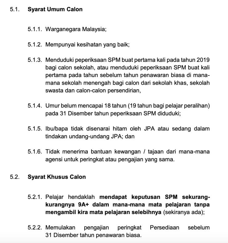 Permohonan Dermasiswa JPA SPM 2020