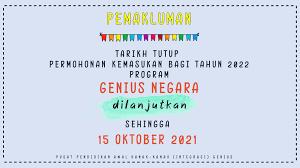 Pendaftaran Program GENIUS Negara Sehingga 15 Oktober